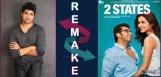 adavi-sesh-2018-movies-2-states-remake