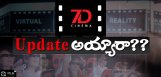 7d-films-catching-up-in-hyderabad