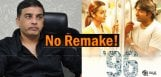 96-movie-remake-is-not-happening
