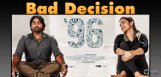 pure-bad-decision-by-96-movie-makers