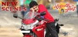 New-scenes-to-be-added-in-Attarintiki-Daredi
