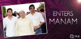 ANR-joins-Manam-sets