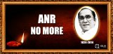 Akkineni-Nageswara-Rao-is-no-more
