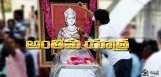 ANR-to-be-cremated-at-Annapurna-Studios