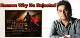 Ar-rahman-sye-raa-rejects-details-