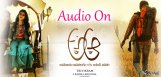 trivikram-a-aa-audio-launch-details