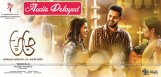 a-aa-movie-audio-launch-delayed-details