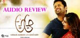 trivikram-nithiin-a-aa-movie-audio-review