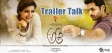 trivikram-a-aa-movie-trailer-talk-details