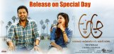 trivikram-samantha-a-aa-movie-release-date