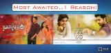 discussion-on-a-aa-brahmotsavam-films