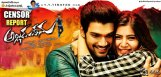 alludu-seenu-gets-a-certificate-from-censor-board