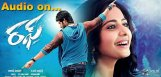 aadi-rakul-preet-aadi-audio-release-on-nov-2