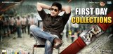 mahesh-aagadu-first-day-collections-estimates