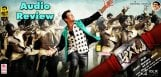 mahesh-babu-aagadu-music-review