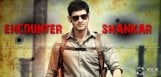 aagadu-titled-as-enconter-shankar-in-hindi