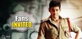 aagadu-producer-invites-for-a-challenge