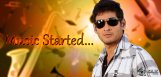 Aagadu-Music-Compositions-have-begun