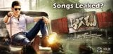 mahesh-babu-aagadu-title-song-leaked-lyrics