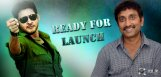Mahesh-Vaitla039-s-Aagadu-to-be-launched-on