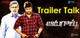 aatagallu-trailer-talk-nara-rohith-jagapathibabu