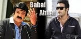 Abbai-to-follow-Babai