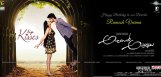 discussion-about-abbayitho-ammayi-movie-scenes