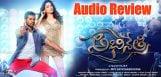 tamannaah-abhinetri-movie-audio-review