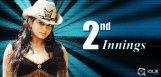 priyamani-debut-on-small-screen-with-malayalam-tv