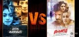 neevevaro-movie-inspired-by-adhe-kangal-movie