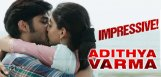 adithya-varma-trailer-review