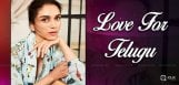 aditi-rao-hydari-love-for-telugu-details-
