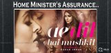 rajnath-singh-assures-smooth-release-of-adhm