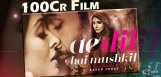 aedilhaimushkil-gets-100cr-in-fivedays
