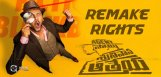 demand-for-remake-rights-of-athreya-movie