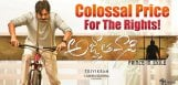 agnyathavasi-satellite-rights-details