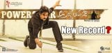 agnyaathavaasi-collections-record-pawankalyan