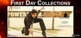 agnyaathaavaasi-first-day-collections-pawankalyan