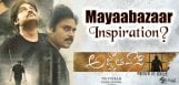 agnyathavasi-inspired-from-mayabazar