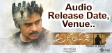 agnyathavasi-audio-release-date-locked