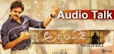 Agnyathavasi-audio-talk-review