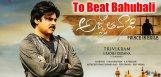 agnyathavasai-beats-baahubali