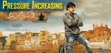 Agnyathavasi-release-pressure-
