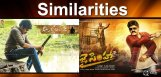 similarity-between-agnyathavasi-jai-simha