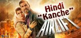 hindi-movie-airlift-trailer-release-details