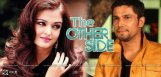 aishwarya-rai-randeep-hooda-in-sarabjit-movie