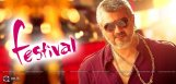 fans-request-ajith-to-enter-into-twitter