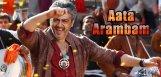 Ajiths-Arrabham-as-Aata-Arrabham-in-Telugu