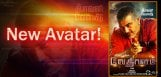 ajith-new-film-vedhalam-teaser