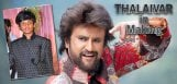 Next-Super-Star-Rajni-Son-of-